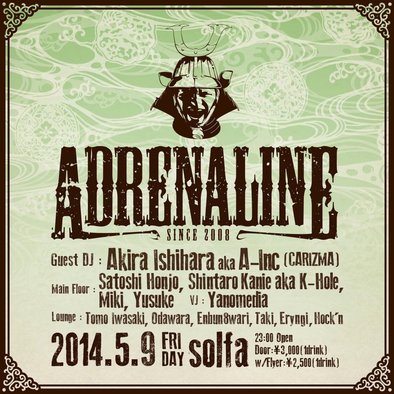 ADRENALINE_0509