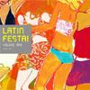 Latin Fiesta Vol.1 / KSR